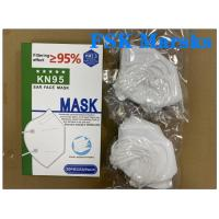 Quality Disposable FFP2 Face Mask Against Construction Industry Dust Sot Comfortable for sale