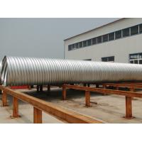 China Corrugation 68mm x 13mm Spiral Corrugated Pipe Corrugated Pipe Culvert China Suppliers on sale