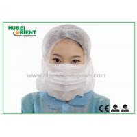 Quality Protective Soft Surgical Disposable Head Cap , Disposable Hair Nets for sale