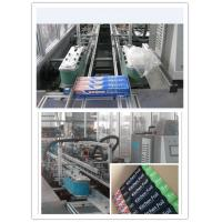 Quality Aluminum Foil Rolls Carton Packaging Machine FOR Color Box Packing for sale