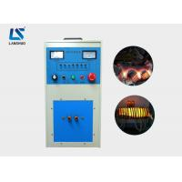 Quality IGBT 30KW Ultra High Frequency Induction Heating Machine for sale
