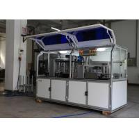 Buy cheap Shaped Card Cutting Machine Plastic Card Die Cutter 24000cards per hour 3000 from wholesalers