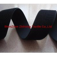 Quality Soft touch hook /nylon straps/Magic tape for sale