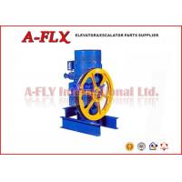 Quality Elevator Spare Parts Traction Machine 13VTR For Otis T-S/VF3200 , 156.5*108*133mm for sale