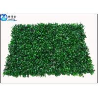 Quality Rectangle Green Ground  Water Plastic Plants Decoration Marine Aquarium Fake Plants for sale
