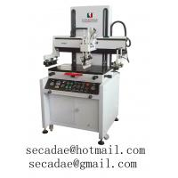 Quality 4 color silk screen machine for sale