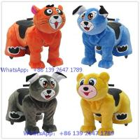 Buy Theme park and kids amusment park 12v battery drive motorized coin operated plush stuffed animal kids toy ride at wholesale prices