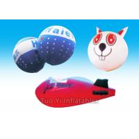 Quality Cloud Helium Cartoon Balloon Show InflatableAdvertising Blimp for sale