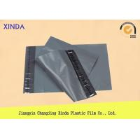 Quality Co-extruded films standard shipping mailing bags self seal poly logistic company for sale