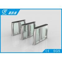 Buy cheap Automatic High Speed Stainless Steel Turnstiles Optical Swing Barrier Gate from wholesalers