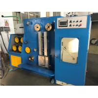 Buy cheap 0.2mm-0.6mm Output Vertical Type Fine Copper Wire Drawing And Annealing Machine from wholesalers