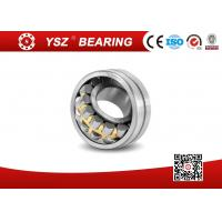 Quality 23232 CA / CC Spherical Roller Bearing High Precision Self-aligning for sale