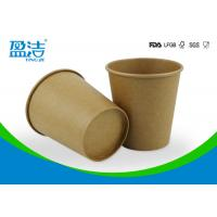 Buy 7oz Brown Kraft Disposable Paper Cups , Smoothful Rim Insulated Drinking Cups at wholesale prices