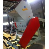 Quality High Efficet Medium Automatic Scrap Metal Crusher With Big Capacity for sale