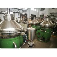Low Cost Disc Oil Separator Full Automatic Control Continuous Operation ISO Approved