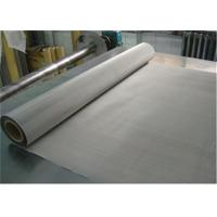 Quality 50 Micron Stainless Steel Wire Mesh With High Flexibility For PCB Printing for sale