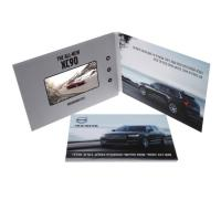 China Energy Saving LCD Video Greeting Card 512MB LCD Screen Video Brochure on sale