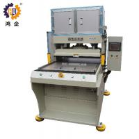 Quality 380V 5.6kw Precise Hydraulic Punching Machine For Film Product And Soft Material for sale