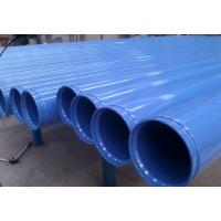 Buy Electrostatic Spray Performance Powder Coating Paint Pure Epoxy Chemical Resistance at wholesale prices