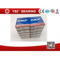 Buy cheap SKF 51204 Original Package Anti Friction Bearings For Railway Transmission from wholesalers