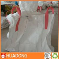 Quality ISO9001 1ton -2ton FIBC bulk bag pp big bag pp jumbo packing for copper concentrate coal cement sentrate steel sand sili for sale