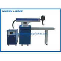 Quality 300 Watts Channel Letter Laser Welding Machine High Speed No Pollution for sale