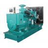 Buy cheap MTU Diesel Generator from wholesalers