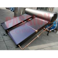 Quality 300L Flat Plate Pressurized Solar Water Heater for sale