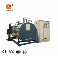 Quality WDR Series Horizontal Industrial Electric Steam Boiler 0.4-0.7 Mpa Pressure for sale