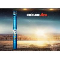 Buy cheap Vertical deep well multistage submersible water pump for bore well from wholesalers