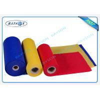 Quality Uphostery material with excellent stength pp spunbond nonwoven SBPP 10gr to 150gr for sale