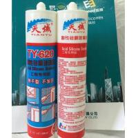 Quality OEM Acetoxy Silicone Sealant For Insulating Glass Non - Toxic for sale