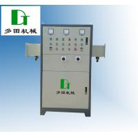 China Easy operation high quality high frequency induction heating machine ultrasonic welding generator on sale