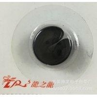 Quality Compatible Replace Tape For Panasonic KXP1121 1151 1180 1900 1124 2124 110 150 (1.6m) for sale