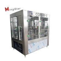 Quality Rotary Type Customized Plastic Bottle Filling Machine Plc Automatic Control Fully for sale