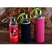 Quality Handmade Borosilicate Clear Portable Outdoor Pyrex Glass Sport Water Bottle 270ML for sale