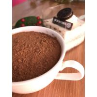 Quality IS 022000 Organic Brown Cocoa Powder Raw Processing Type For Chocolate Ingredient for sale