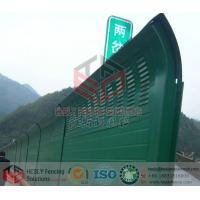 Quality Noise Barrier Wall System China Supplier for sale
