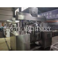 Quality Automatic Vacuum Emulsifying Mixer For Cream , Lotion , Wax for sale
