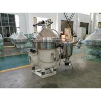 Quality Stable Outlet Pressure Disc Oil Separator For Vegetable Extraction for sale