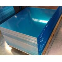 Quality Durable 2024 Aluminum Plate Good Cutting Performance For Propeller Components for sale