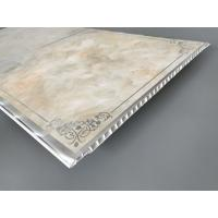 Buy 300mm Decorative PVC Panels Sound Proof Ceilings Long Working Life at wholesale prices