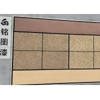 Quality Durable Natural Stone House Exterior Wall Coatings Mildew Resistant for sale