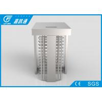 Quality QR Code Reader Card Full Height Turnstile Channel Width 550 - 600mm For Bus Station for sale