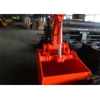 China Customized 600L Excavator Bucket Grab Clamshell For Doosan DX150 Excavator on sale