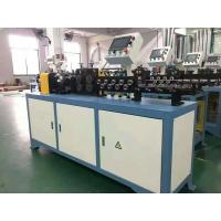 Quality 18 Wheels CNC Wire Bending Machine Wire Straightener And Cutter For Copper Tube for sale