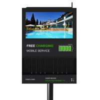 Buy cheap Advertising Digital Screen Cell Phone Charging Station from wholesalers