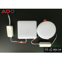 Quality 2 In 1 18W 1800LM Back Lighting PS Led IP44 Panel Light for sale