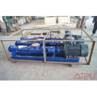 Quality APG series screw pump for well drilling mud solids conrol centrifuge for sale
