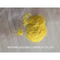 Quality Industrial Grade Polyaluminum Chloride Coagulant , Pac Water Treatment Soluble In Water for sale